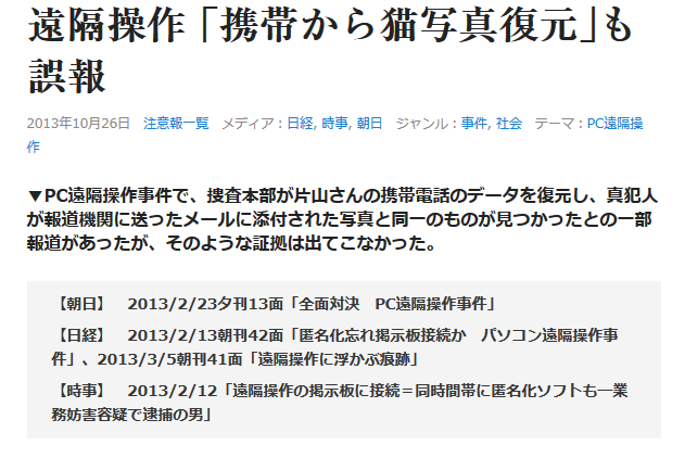 20131029000846cb6.png