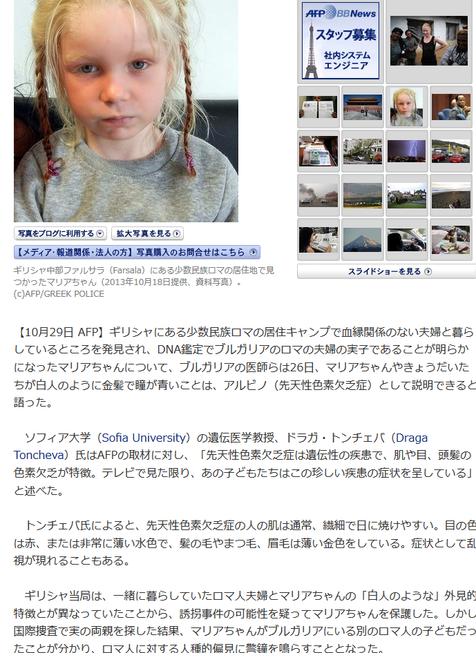 20131029230232a94.png