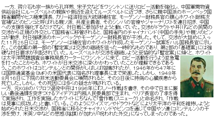 20131031170915028.png