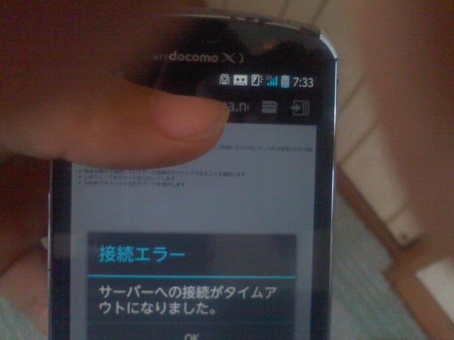 moblog_2d24c4a6.jpg