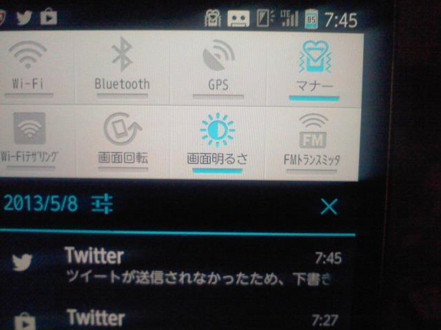 moblog_aefb0b05.jpg