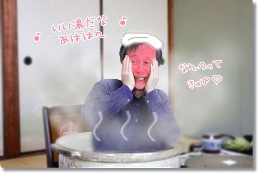 001himawari.jpg