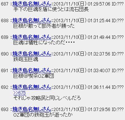 20131110080819e54.jpg