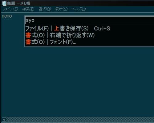 mw_menu007.jpg