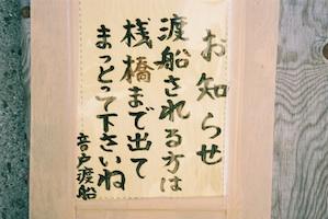 b_tamayuramore_p_0605.jpeg