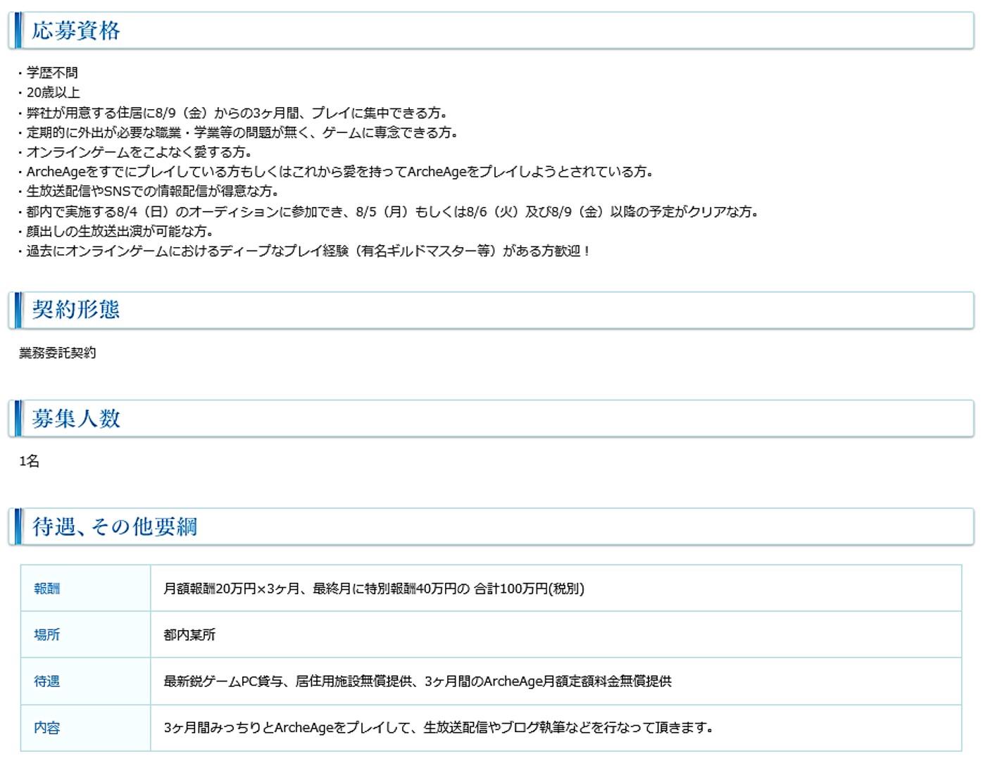 201307171725436af.jpg