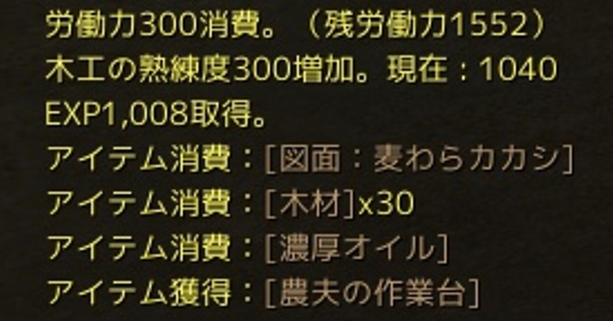20130727151105cc2.jpg