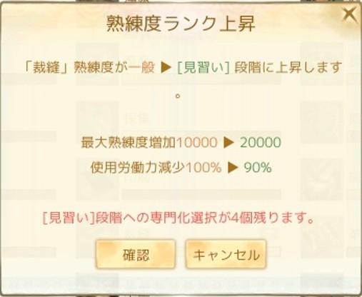 2013090407482553a.jpg