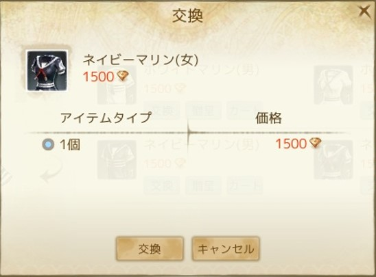 20130908194247d9c.jpg
