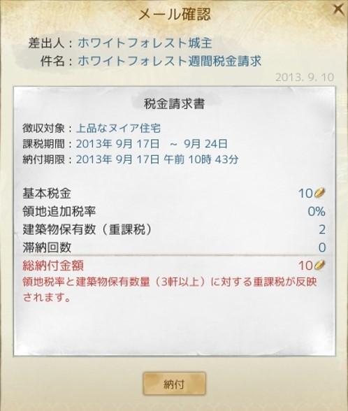 201309110826438ab.jpg