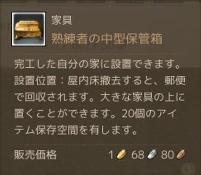 201309110831276d7.jpg