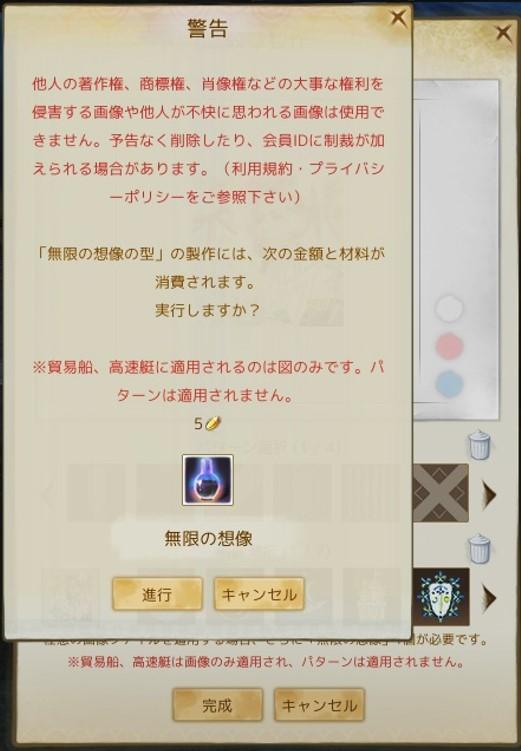 20131022193853db4.jpg