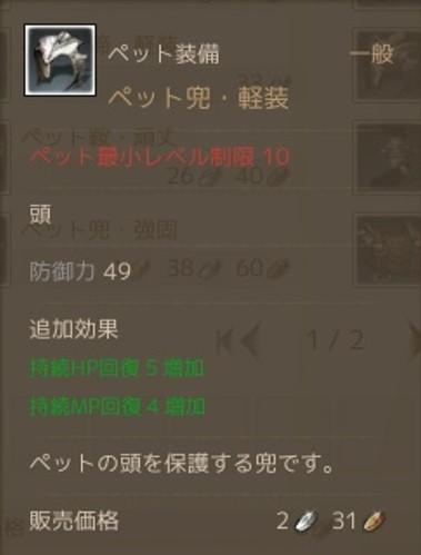 ScreenShot0810.jpg