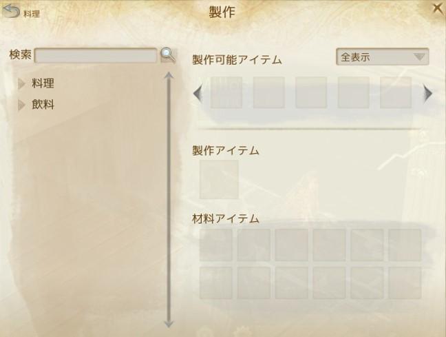 ScreenShot0880.jpg