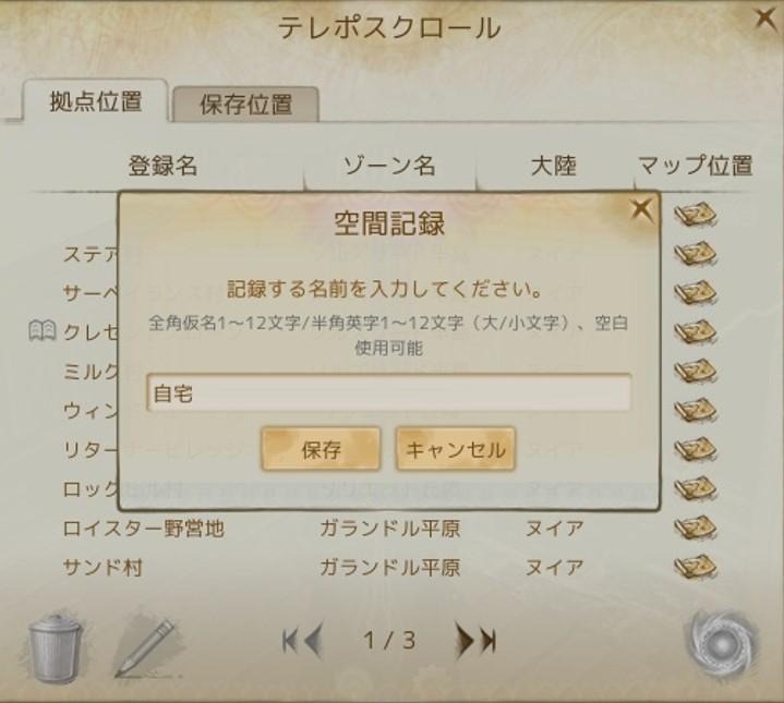 ScreenShot0881.jpg