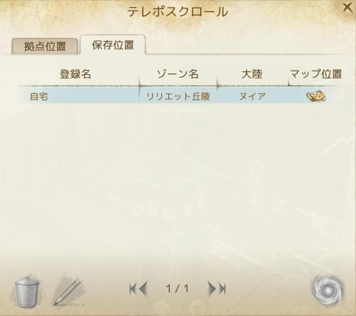 ScreenShot0882.jpg