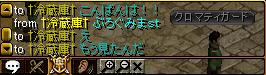20130412114316eca.png