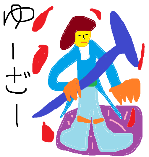 20130514104429864.png