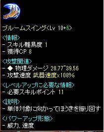 20130628194712045.jpg