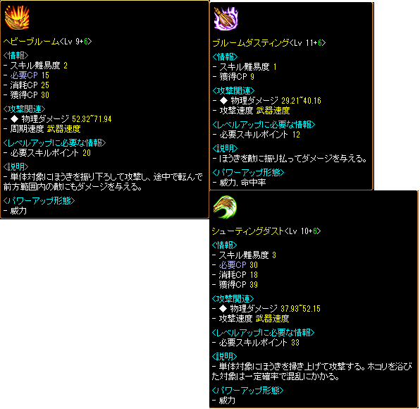 20130628194715a78.png