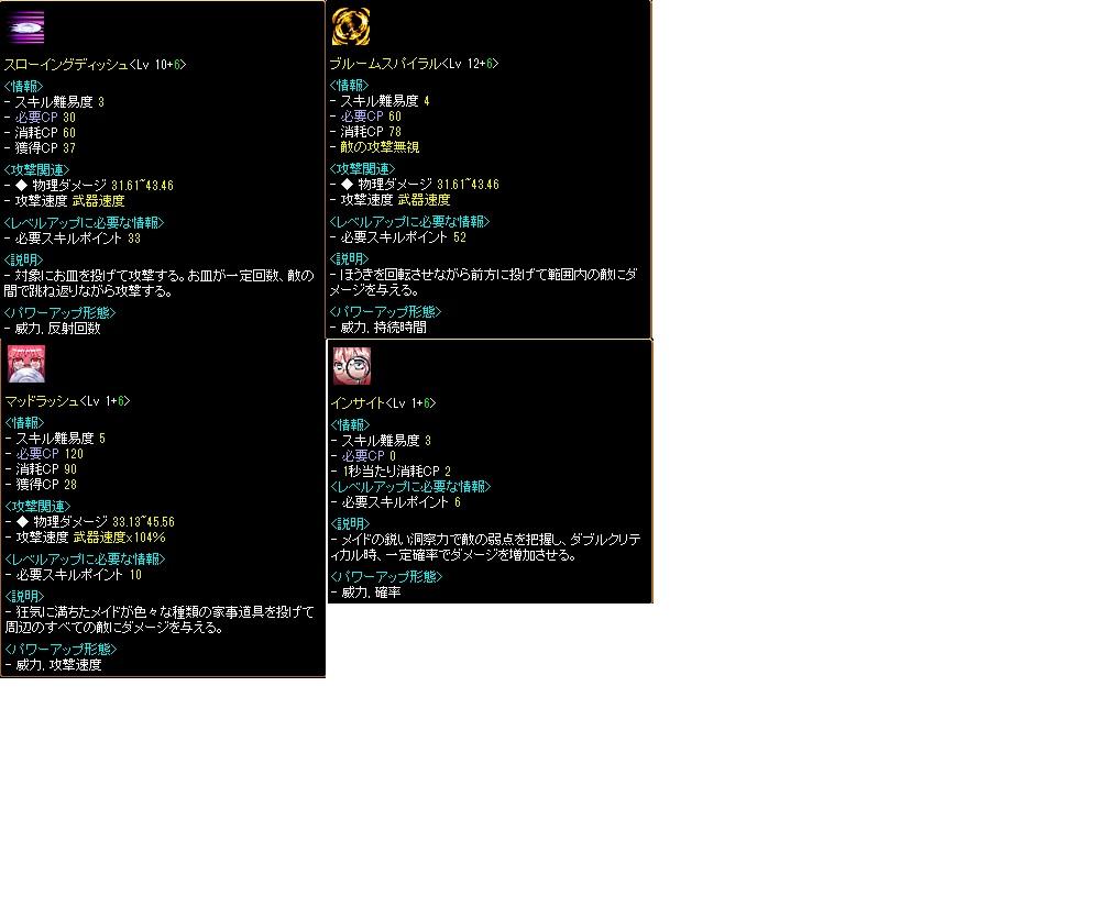 2013062819512658a.jpg