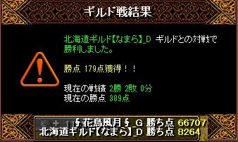 201307051454055b7.jpg