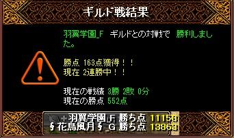 20130708131917713.jpg