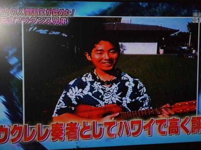 たけしの誰でもピカソ テレビ1543