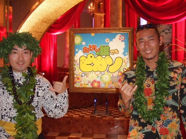 「たけしと誰でもピカソ」テレビ東京1401