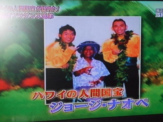 たけしの誰でもピカソ テレビ1547