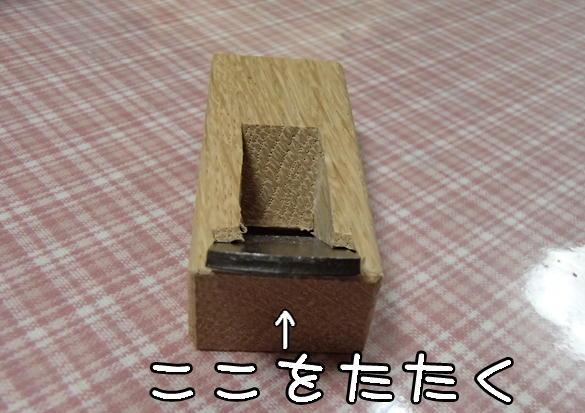 f4_20130712133605.jpg