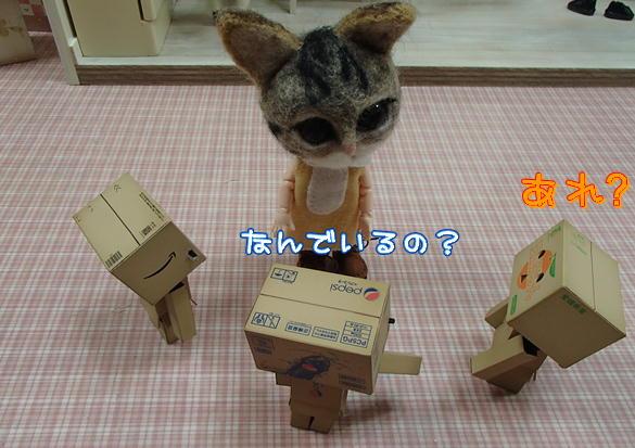 f8_20130708094838.jpg