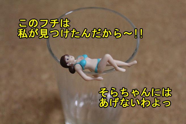09_09_04.jpg