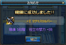 201310180043522b1.png