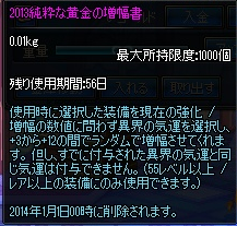 201311070106479b2.png