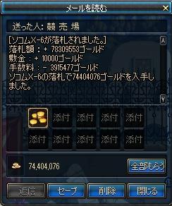 20131111162247edb.png
