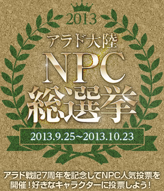 20131115003450a37.png