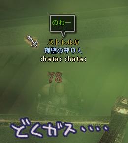 wo_179htsgw.jpg