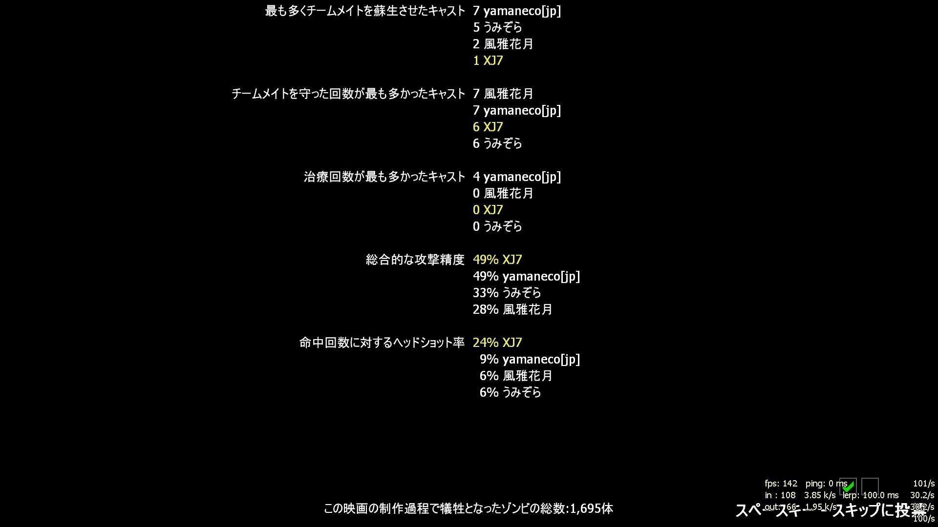 2013-08-26_00039.jpg