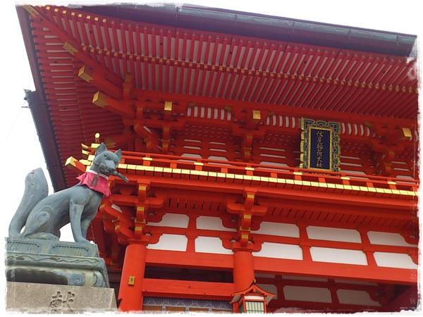 パワー連続の京都旅行3