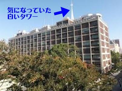 市役所の白いタワーの謎