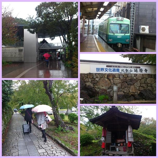 パワー連続の京都旅行7