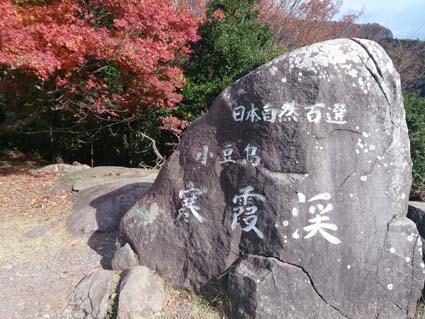 kankakei3.jpg