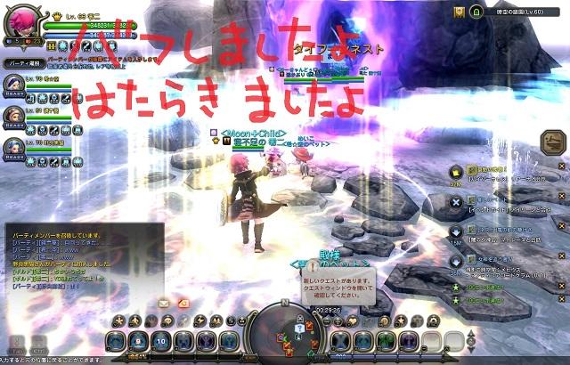 20130920200435cec.jpg