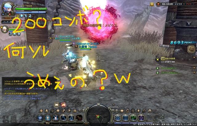 20130922191349b1e.jpg