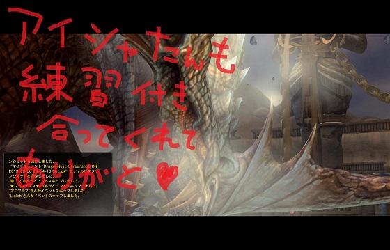 20130929201645cbd.jpg