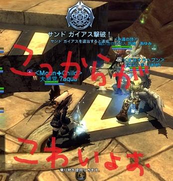 20131003213656c45.jpg