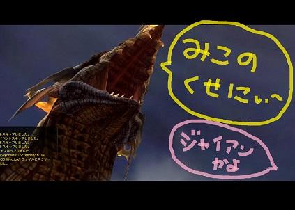 20131003220621aa4.jpg