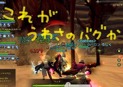 201310091426432cc.jpg