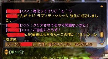 201310130953166f6.jpg